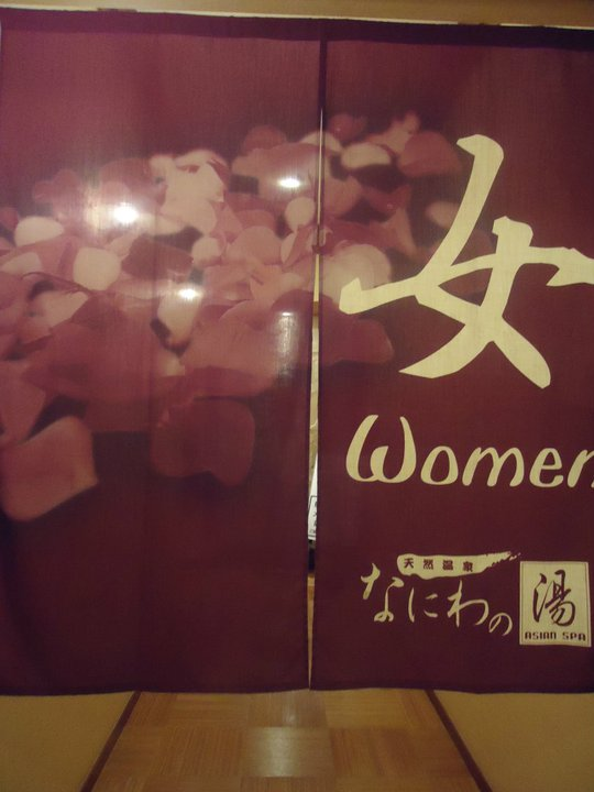 first time visitor's guide to japan onsen nihon ikigai travel
