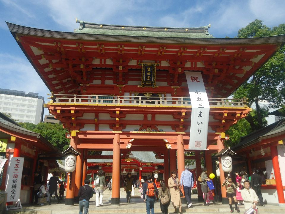 10 things to do in kobe ikuta jinja kobe japan ikigai travel