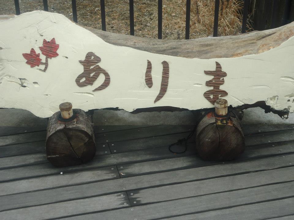 Arima Onsen & Himeji Guide arima onsen kobe hyogo japan ikigai travel