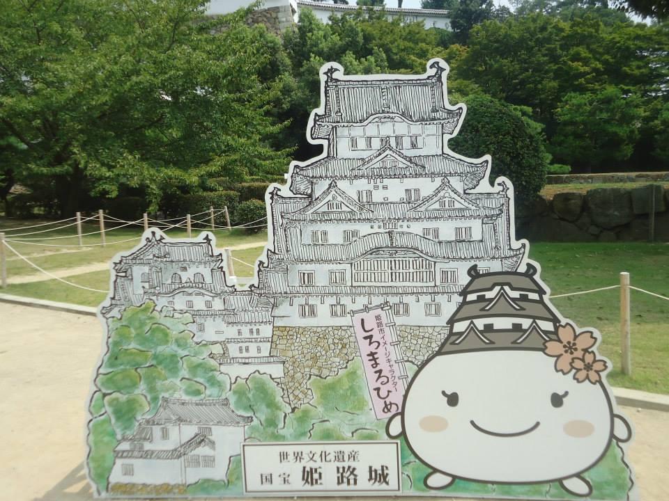 Arima Onsen & Himeji Guide himeji castle himeji kobe hyogo japan ikigai travel