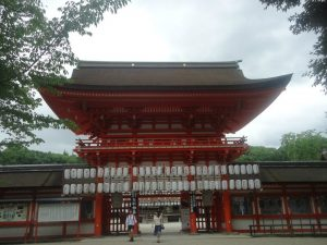 Kyoto: a guide to temples and shrines