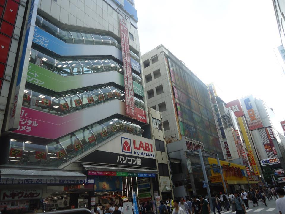 Tokyo in 2 days along the Yamanote Line akihabara japan ikigai travel